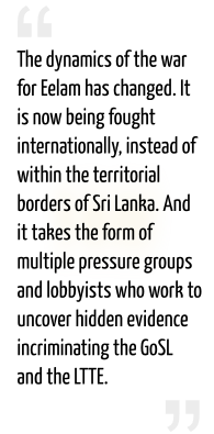 quote sri lanka 2 AR 1