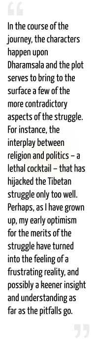 quote tibet recall as 2